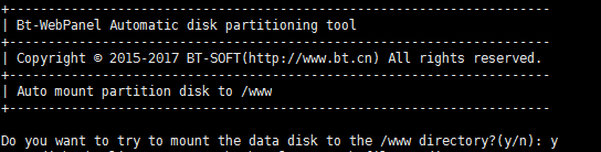 宝塔面板怎样安装到数据盘上?