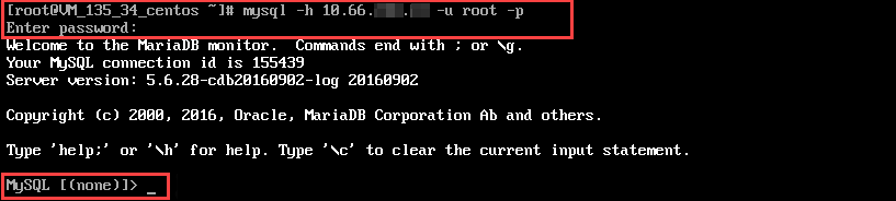 外网IP怎样访问腾讯云的数据库