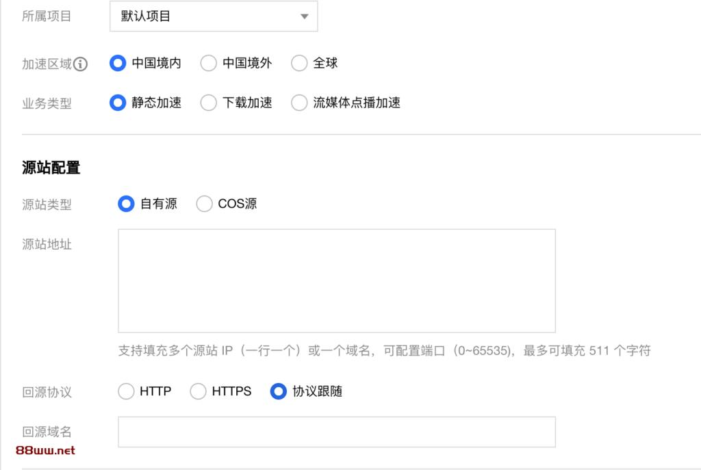 腾讯CDN支持websocket吗