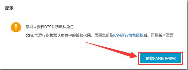 传统服务器自建数据库如何迁移到阿里云云数据库RDS上